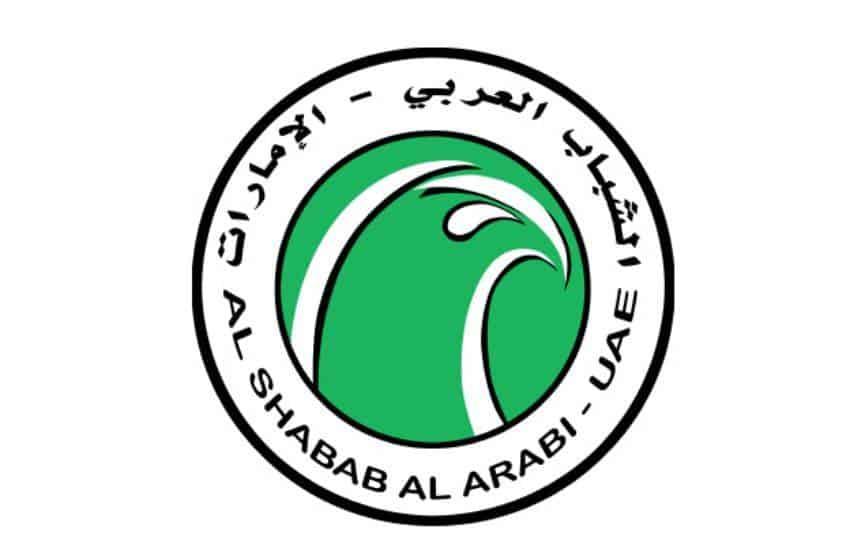 الشباب الإماراتي