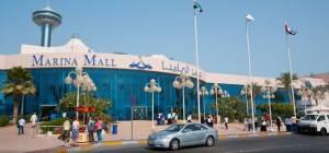 مركز المارينا