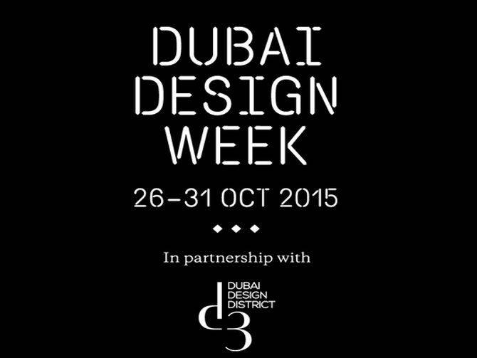 20150617_Dubai-Design-Week