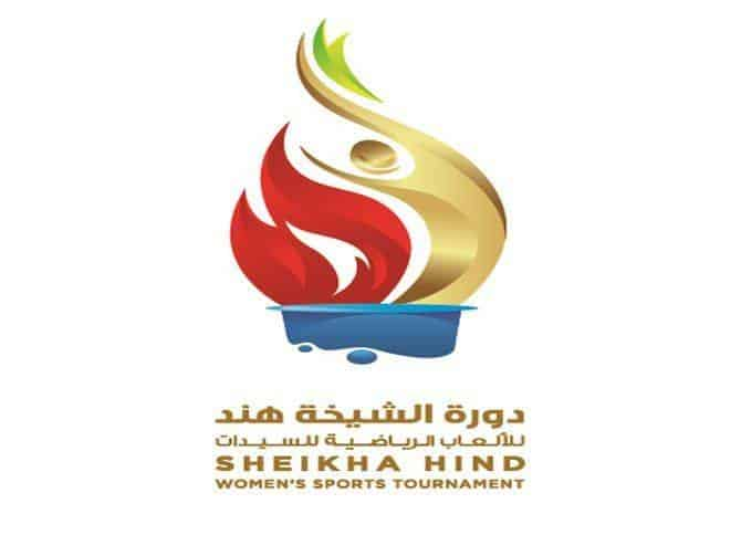 20150806_3rd-Sheikha-Hind-Women-Sports-Tournament