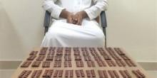 القبض على سائق باكستاني بتهمة ترويج الأقراص المخدرة