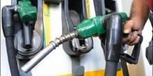 قريبًا: سيتم  إلغاء رسوم شراء الوقود ببطاقات الائتمان