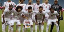 المنتخب الإماراتي يحسن ترتيبه ثلاثة مراكز في تصنيف الفيفا