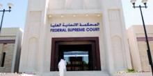 آسيوي سرق حقيبة أثناء أداء الصلاة في أحد مساجد دبي