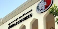 محكمة دبي تلزم أب بجلب خادمة و سيارة إلى طليقته!