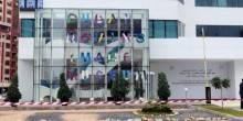 متحف دبي للصور المتحركة ضمن قائمة المترشحين لنيل جائزة الأوسكار