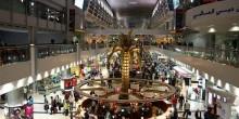 القبض عن المشتبهين في سرقة 31 قطعة ذهبية بمطار دبي الدولي