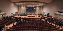مجلس النواب العراقي يمنع دخول الهواتف التي تحتوي على كاميرات