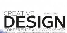 ورشة عمل ومؤتمر التصميم الإبداعي
