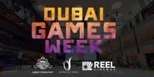 أسبوع دبي للألعاب