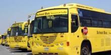 أكثر من 700 حافلة جديدة مع انطلاق الموسم الدراسي 2015-2016