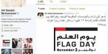 محمد بن راشد يدعو إلى توحيد رفع العلم يوم 3 نوفمبر