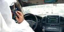 عقوبة استخدام الهاتف الجوال أثناء القيادة في دبي