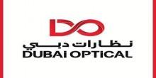 نظارات دبي