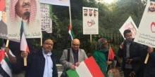 وقفة شكر في لندن من الجالية اليمنية إلى دولة الإمارات