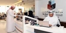 وزارة التعليم العالي توقع اتفاقية لمتابعة شؤون الطلبة في الخارج