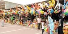 بلدية دبي تعلن عن انطلاق سوق الجمعة