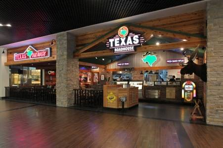 مطعم تكساس رودهاوس
