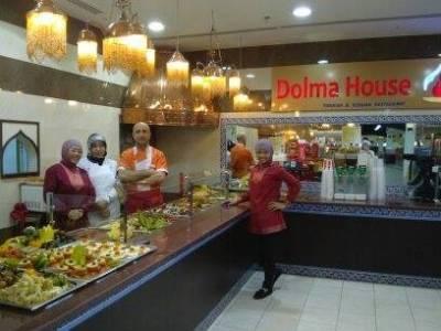 مطعم دولما هاوس