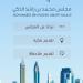 إطلاق أكبر منصة ذكية متكاملة في دبي