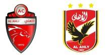 الأهلي الإماراتي يعتذر عن وديته أمام الأهلي المصري