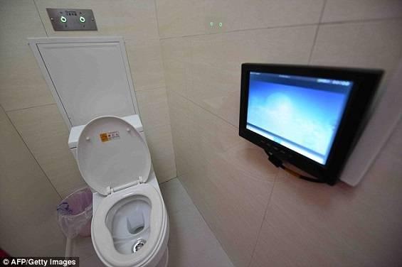 حمام صيني-3