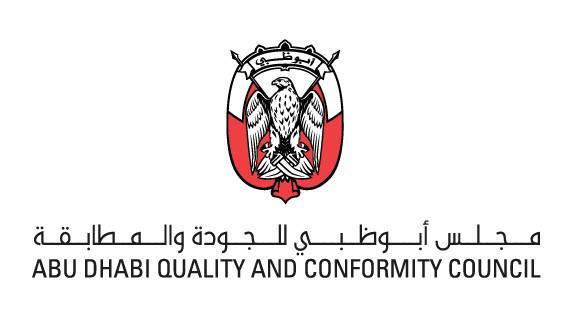مجلس-أبوظبي-للجودة-والمطابقة