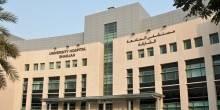 افتتاح مركز جديد لطب القلب والقسطرة بمستشفى الجامعة بالشارقة
