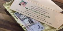 بالصور: زفاف فخم في إحدى سجون السعودية