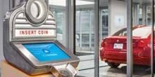 بالفيديو: صراف آلي لبيع السيارات المستعملة