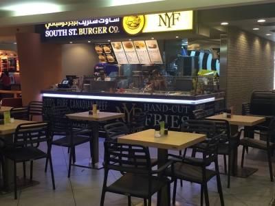 مطعم ساوث ستريت برجر – مدينة دبي للإعلام