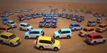دبي تدخل سجل غينيس للأرقام القياسية بأكبر رقصة متزامنة للسيارات في العالم