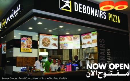 مطعم ديبونيرز بيتزا – برج خليفة