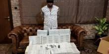 شرطة عجمان تلقي القبض على 3 إفريقين دخلا الدولة للاحتيال
