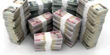 لجنة معالجة ديون مواطني الشارقة توفر 46 مليون لتسديد ديون المطلوبين