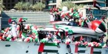 موكب القوارب احتفالاً باليوم الوطني لدولة الإمارات العربية المتحدة 2015