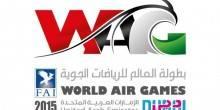 بطولة العالم للرياضات الجويّة 2015