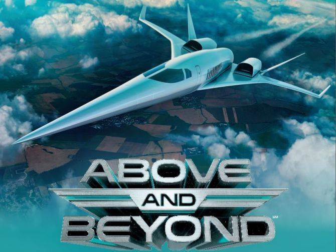 20151104_Above-and-Beyond-presented-by-Boeing