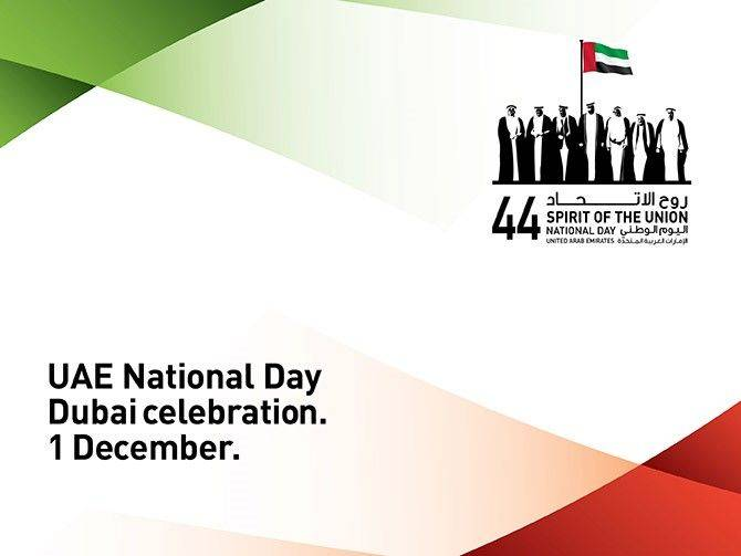 20151111_UAE-National-Day-celebrations-in-Dubai-2015-2