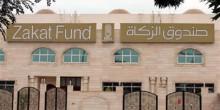 صندوق الزكاة الإماراتي يحصل على جائزة البحوث الإبداعية الخليجية