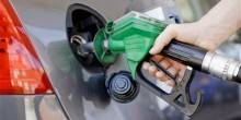 تراجع أسعار الوقود خلال شهر ديسمبر