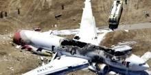 50 مليون دولار لمن يدلي بمعلومات حول سقوط الطائرة الروسية