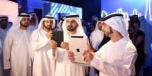 إطلاق خدمة المجتمع الإفتراضي للضمان الصحي بإمارة دبي