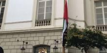 السفارة الإماراتية تحذر المواطنين من السفر إلى فرنسا