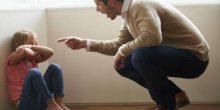 وزارة الداخلية تدعو للإهتمام أكثر بجرائم الإساءة للأطفال
