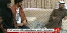 سعودي يزوج خادمته بعد إسلامها ويتكفل بكل المصاريف