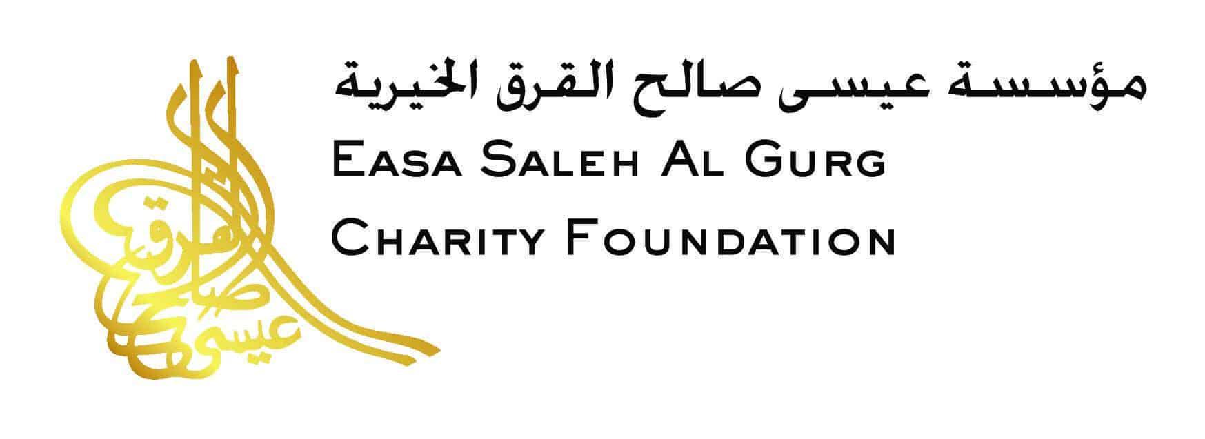 Charity%20Foundation%20Logo%20Image