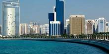 أبو ظبي أفضل وجهة سياحية في سوق السفر العالمي
