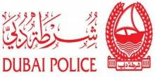 شرطة دبي تعتمد على تقنية تحديد الصوت في القضايا الغامضة