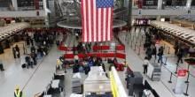 الولايات المتحدة الأمريكية تحذر مواطنيها من السفر